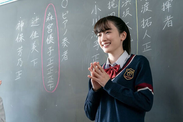 22歳でも女子高生役に少しも不自然さのない永野。映画「そして、バトンは渡された」公式インスタグラム(@baton_movie)より。