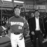 田尾安志、楽天初代監督オファーに「地獄に落とさないで」…それでも引き受けたワケ