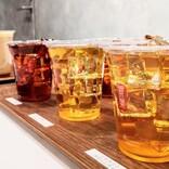 【ゴンチャ】茶葉を一新!大人にこそ楽しんでほしい秋限定の「利きTEA&ティーデザート」実飲ルポ