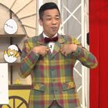 『よしもと新喜劇NEXT』小籔の同期・COWCOW多田のプレゼンに爆笑の嵐!