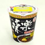ファミリーマート、北海道・利尻らーめん味楽監修の初カップ麺を発売