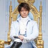 キンプリ岸優太、王子様衣装で背筋ピン「ソロ王子は気合の入り方が違う」