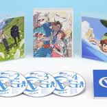 『∀ガンダム』Blu-ray BOX 特装限定版発売 封入特典に富野由悠季インタビュー&シド・ミードアートワーク