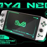 AMD採用ゲーミングUMPC「AYA NEO 2021」、10月中旬販売開始へ