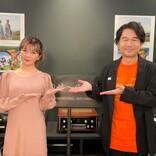 """AAA宇野実彩子、DREAMS COME TRUEからの""""宇野ちゃん""""呼びに感激!!!"""