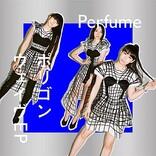 【ビルボード】Perfume『ポリゴンウェイヴEP』が27,974枚を売り上げてALセールス首位 『BTS, THE BEST』ミリオン突破