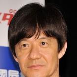 内村光良「あのころの自分を取り返したい」 出演して「後悔」したテレビ番組明かす