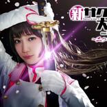 舞台「新サクラ大戦 the Stage ~二つの焔~」12月17日~19日に上演決定でチケット発売開始! ティザービジュアル解禁!