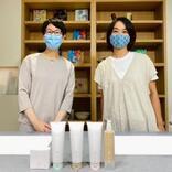「スキンケアのお悩み相談」「正しい洗顔講座」も!「Blue Oceanオンラインすっぴんミーティング」レポート