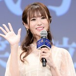 深田恭子、復帰後初の公の場 笑顔で「すごくドキドキしています」