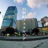 Dos Monos、テレビ東京系番組「蓋」最終回放送中に新曲「21世紀ノスタルジア」のミュージックビデオを緊急公開