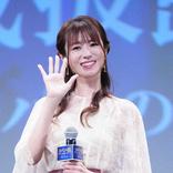 深田恭子が笑顔で復帰 活動再開後初の公の場「ルパンの娘」映画化に「凄くドキドキ」