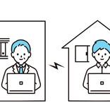 リモートワークで「放置」しても成果を上げさせるコツ 第2回 リモートワークは「上司が主役」になると失敗する! ポイントは2つ