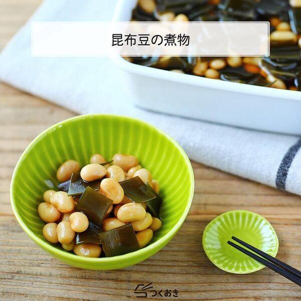 昆布豆の煮物
