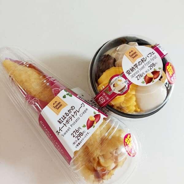 安納芋の和パフェ・紅はるかのスイートポテトクレープ