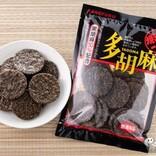 黒胡麻の美味しさぎゅぎゅぎゅっ! おせんべいなのに栄養たっぷりのカネフク製菓『多胡麻』を徹底レビュー!