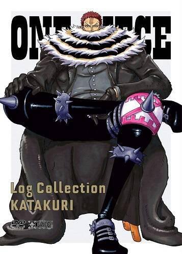 DVD『ONE PIECE Log Collectio...