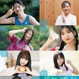"SKE48、汗と涙のムック本より選抜メンバー""ずぶ濡れ7""の濡れカット公開"