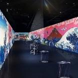 最新技術で北斎の世界を楽しもう KDDIが仮想と現実を融合するアート体験展開