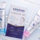 朝と夜を使い分ける新発想の歯磨き粉『コスミオン』で、家族みんなの歯を24時間ケアしよう!