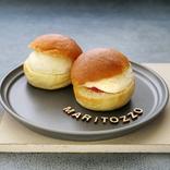 【成城石井ランキング】本当に売れている人気商品トップ5<自家製パン編>