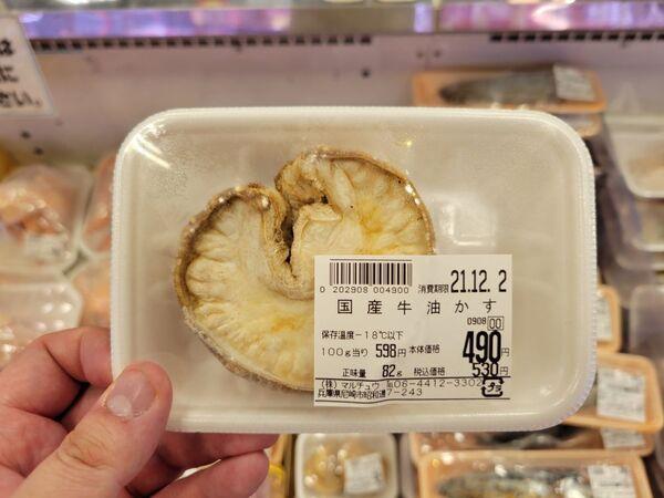 小容量で販売している兵庫・尼崎にある「スーパー玉出」。