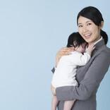 子育て中の転職活動で重視するポイント、男性1位は給与、女性は?
