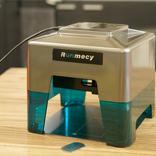 簡単操作ですぐ刻印! 初心者でも使えるコンパクトレーザー加工機「Runmecy」がプロジェクト終了間近
