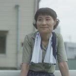 【インタビュー】ドラマ「東京放置食堂」片桐はいり 伊豆大島でセカンドライフを送る主人公を「寅さんのような気持ちで演じたい」