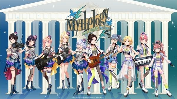 BanG Dream! 9th☆LIVE「Mythology」キービジュアル