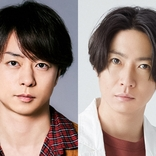 嵐・櫻井翔と相葉雅紀がW結婚発表!超異例の同日報告、お相手はともに一般女性