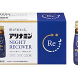 寝ている間に疲労回復するドリンク剤「アリナミン ナイトリカバー」発売
