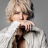 HYDE、ニューシングル『FINAL PIECE』11月リリース カップリングにglobe「DEPARTURES」カバー
