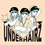 関西発の下ネタラップアイドル『UNDERHAIRZ』を配信イベントで大解剖!