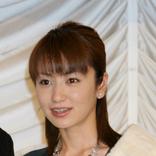 矢田亜希子、自分だけ日傘をさして番組に登場し不評の声「何で自分だけ日傘?」