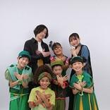 YOASOBI、新曲「ツバメ」がNHK『ひろがれ!いろとりどり』テーマソングに