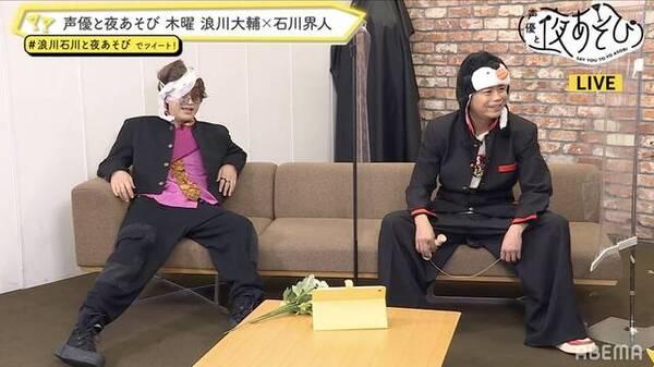 『東京リベンジャーズ』オーディション裏話も! 『声優と...