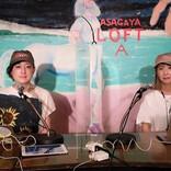 YM0(高橋ユキ+能町みね子)による人気トークイベント「非週刊女性ポパイ」のオフィシャルグッズがロフトウェブショップで再販!