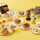 【秋のスイーツフェア】芋・栗・かぼちゃにシャインマスカットまで!「東京ギフトパレット」に秋の味覚が大集合|News