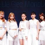 <ライブレポート>Little Glee Monster、5人揃ってプレミアム配信ライブ開催