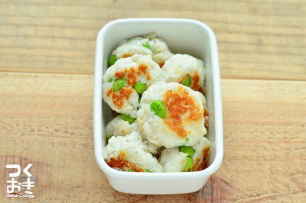 5分で簡単にできるはんぺん枝豆だんごレシピ