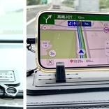 「Yahoo!MAP」がカーナビ機能を吸収したから「Yahoo!カーナビ」はオワコンなの? ドライブでチェックしてきました