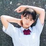 櫻坂46山崎天と制服デート「少年マガジン」初ソロ表紙飾る