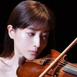 田中みな実、天才バイオリニスト役で月9初出演「親孝行になりました!」