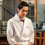 吉野北人主演『トーキョー製麺所』、第5話・第6話の追加キャスト解禁