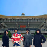 THE COLLECTORS、日本武道館にて35周年記念ライブ『This is Mods』開催決定