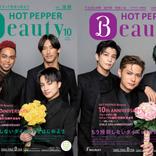 20周年を迎えるEXILEのメンバーが「HOT PEPPER Beauty」に登場!好きな女性のヘアスタイルなどを聞いたインタビューをお届け!