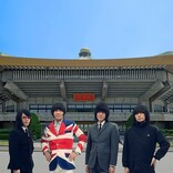 THE COLLECTORS、2022年3月13日(日)に日本武道館にて35周年記念ライブ「This is Mods」開催決定!
