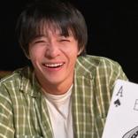 King&Prince・岸優太、髙橋海人からの愛あふれるツンデレメッセージにキュン!