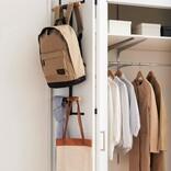 狭い玄関もこれで収納力アップ。デッドスペースを便利・おしゃれに活用するヒント
